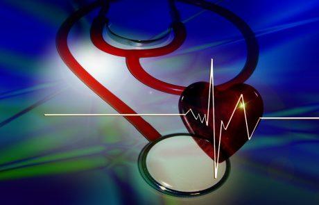 עבודת בוגרים: דלקת קרום הלב – פריקרדיטיס- טיפול ביואורגונומי – אמיר קדישאי